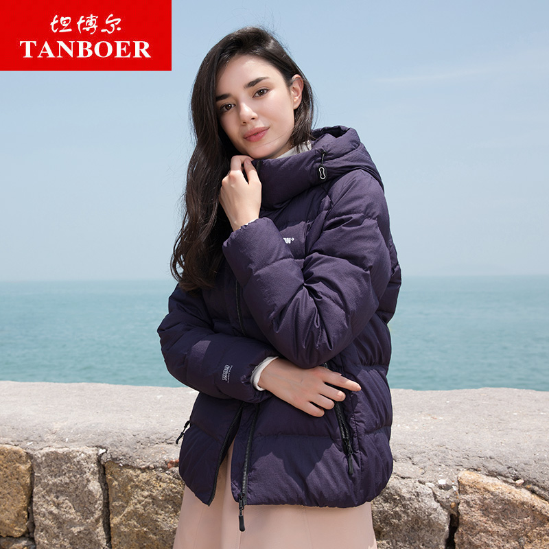 TANBOER women's   down   jacket 2018 new arrival winter   coat   light weight warm thick   down     coat   female slim jacket TB18366