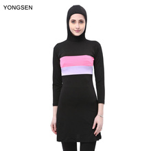 Yongsen скромный купальный костюм Буркини Мусульманский купальник бренд mAh купальники плюс размер 2 шт хиджаб Женская скромная одежда