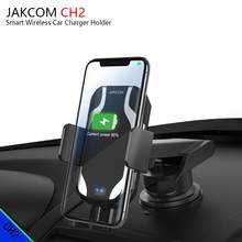 JAKCOM CH2 Smart Wireless Car Charger Holder Hot sale in Chargers as harper dodocool data show(China)