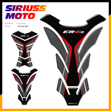 3D Carbon-look Motorcycle Tank Pad Protector Decal Stickers Case for Kawasaki ER6N ER-6N