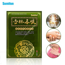 24 pçs remendo alívio da dor reumatismo artrite articular dores musculares chinês herbal médico gesso cuidados de saúde k00803