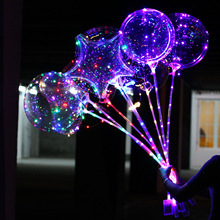 Reusable Luminous LED Balloon Transparent Round Bubble Birthday Party Wedding Decoration LED Bubble Balloon Baby Shower Kids Toy