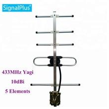 هوائي rf yagi cdma Yagi 5 وحدات 10DBI 433 ميجا هرتز هوائي في الهواء الطلق Yagi هوائي مع كابل 30 سنتيمتر.