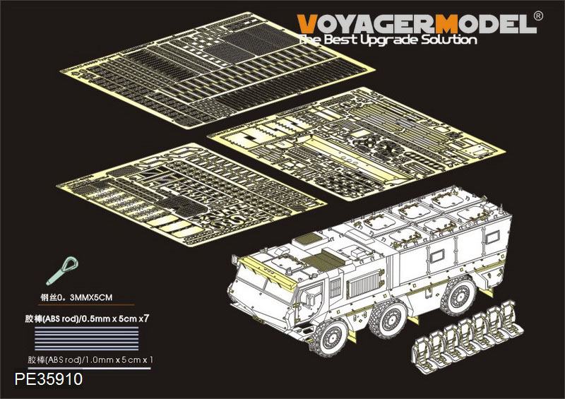 Voyager PE35910 1/35 Modern Russian KamAZ-63968 Typhoon-K For TAKOM 2082