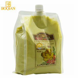 BOQIAN Hair Massage Cream Old