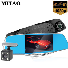 купить FHD 1080P Car DVR Camera 4.3 Dual Lens Car Rearview Mirror Video Recorder Dashcam Registrar Rear View Night Vision Dvr Dash Cam