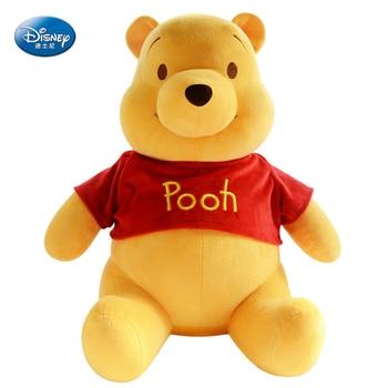 Disney 22CM Pooh Bear Winnie ther Pooh Plush Toy Girl Toy Anime Doll Anime Plush Toy Christmas Gift Cartoon Characters SZZ051
