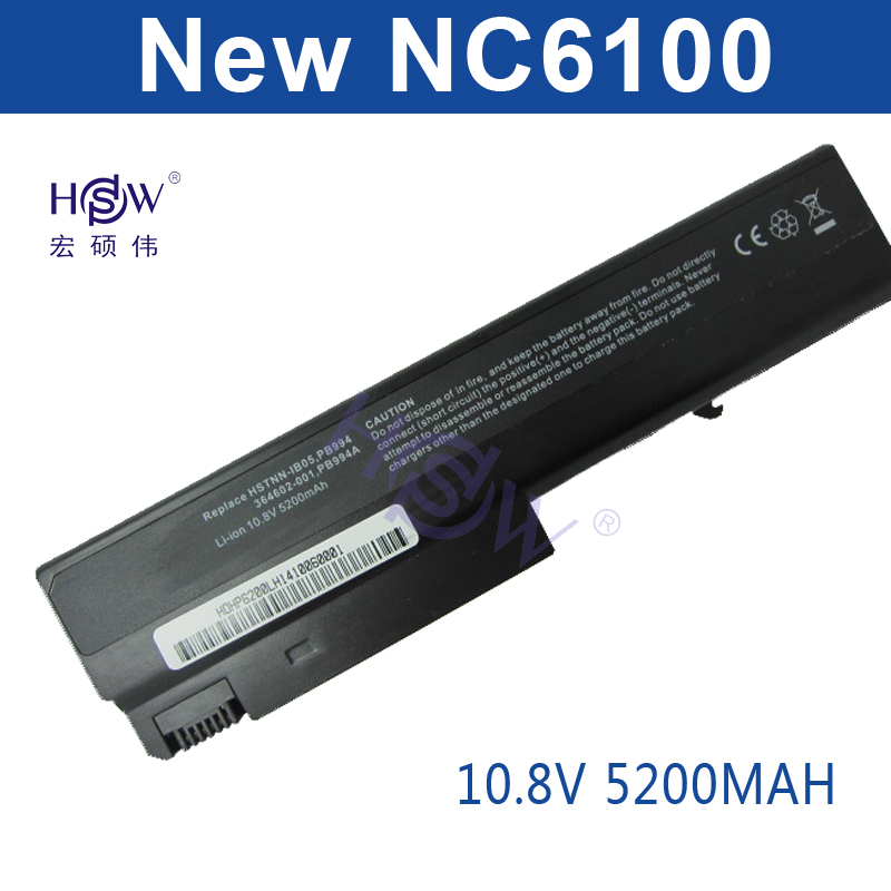 HSW 5200MAH For HP battery Compaq 6910p 6510b 6515b 6710b 6710s 6715b 6715s NC6100 NC6105 NC6110 NC6115 NC6120 Laptop Battery