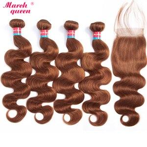 Marchqueen #30 светло-коричневый цвет бразильские объемные волны 4 пучка с закрытием предварительно цветные человеческие волосы плетение не Remy на...