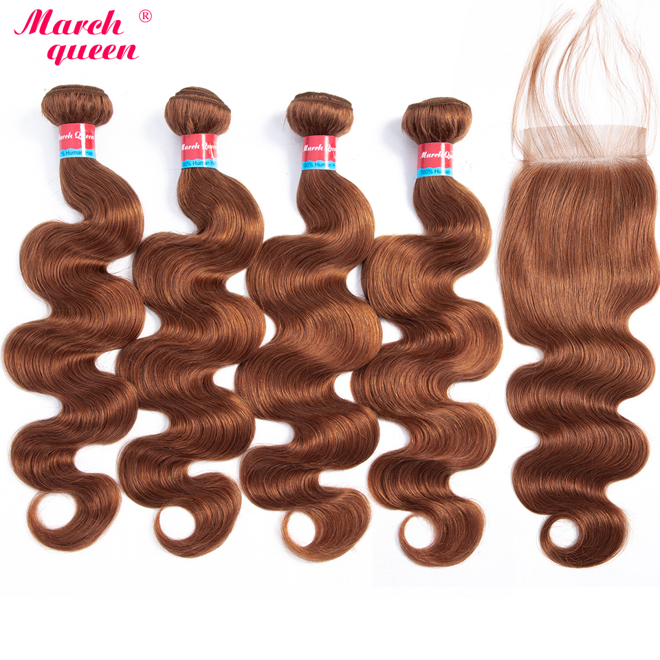 Marchqueen #30 Light Brown Color Brazilian Body Wave 4 Bundles With Closure Pre-Colored Human Hair Weave Non Remy Hair Extension