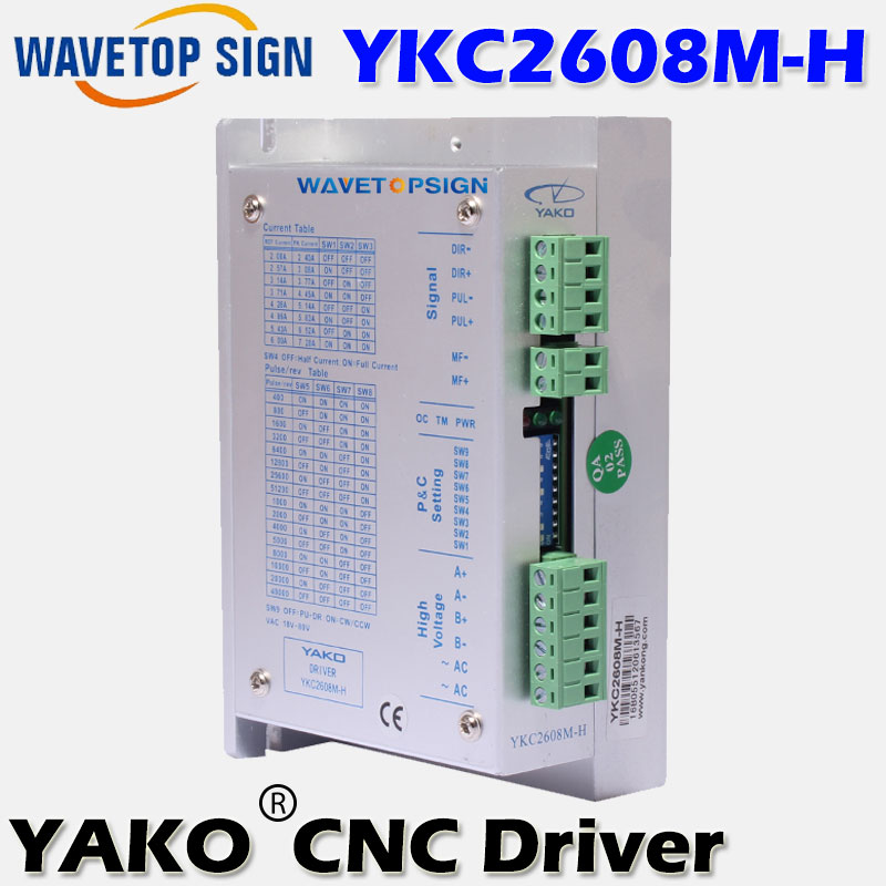 YAKO two-phase stepper motor driver YKC2608M-H  match with 57 86 serial stepper motor cnc router use driver yka3606ma yako 3 phase stepper driver yka3606ma c6 yka3606ma c6