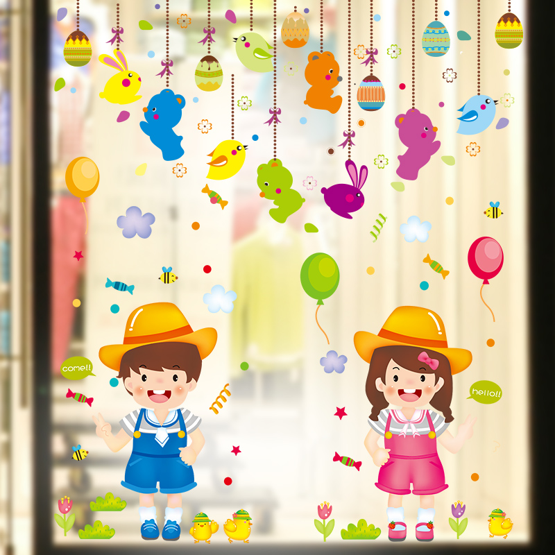 Glass Door Stickers Wall Stickers Nursery Wall Decorations