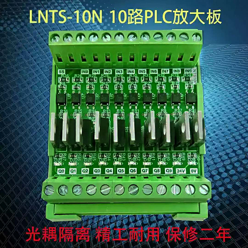 цена на 10 Way PLC Amplifier Input Universal Output NPN Optocoupler Isolation Board Transistor Board 5V 12-24V