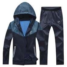 2020 новая весенняя и осенняя Спортивная одежда для фитнеса