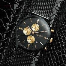 Baogela New Top Luxury Watch Brand Men's Watches Stainless Steel Band Quartz Wristwatch Fashion casual watches relogio masculino