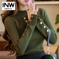 New Autumn Winter Sweater Women 2018 Elegant Button Knitted Pullover Female Casual Fashion Long Sleeve Femme