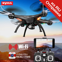 Hot Sale Syma X5SW X5S X5SC Upgrade RC Quadcopter With HD Camera Wifi FPV Real Time
