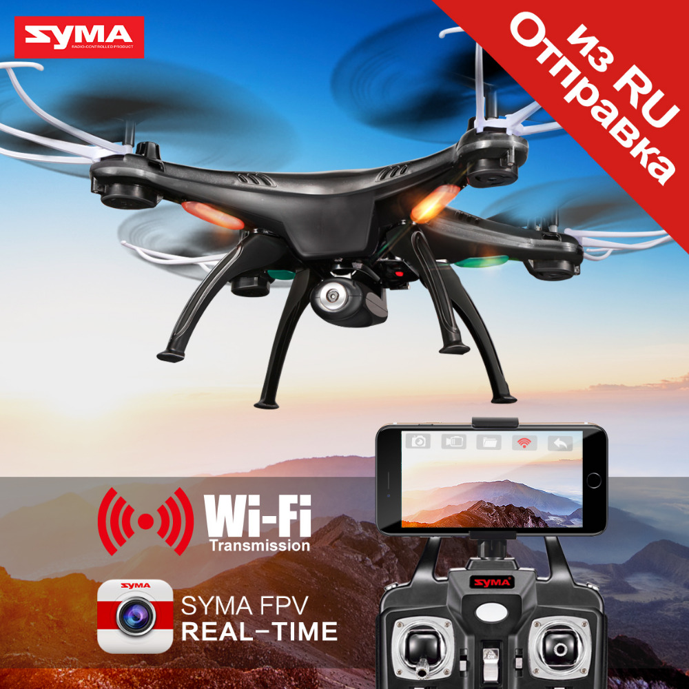 Hot Sale Syma X5SW(X5S X5SC Upgrade) RC Quadcopter with HD Camera 4CH Wifi FPV Real-time Transmission Remote Control Helicopter