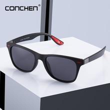 CONCHEN 2019 New Fashion UV400 Polarized Rivet Sunglasses Men Women Driving Travel Square Sun Glasses Man Goggles