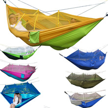 VILEAD Spring Outdoor Hammock Light Mosquito Net Hangmat Parachute Cloth Field Camping Tent Garden Camping Swing Hanging Bed