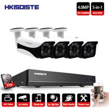 H.264 4CH 5MP CCTV DVR System with 4pcs 4.0MP CCTV security AHD Camera Video Security Surveillance kit hdmi