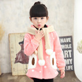 2016 new Korean  children's children autumn hooded scarf long sleeved cardigan tide