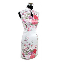 712f89274cce0 White Cheongsam Promotion-Shop for Promotional White Cheongsam on ...
