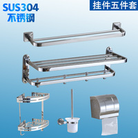 304 Stainless steel Toilet Brush Tissue Box pull the faucet double towel rack Hardware accessories toilet Family use bath sets
