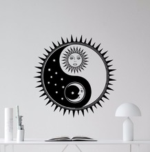 Sun And Moon Wall Decal Vinyl Yin Yang Wall Sticker Home Decoration Removable Stars Sky Wall Art Decor Vinyl Sun Mural AY0202 blue sky 3d mordern wallpapers floor sticker removable mural decals vinyl art star sky ground ceiling stickers decal home decor