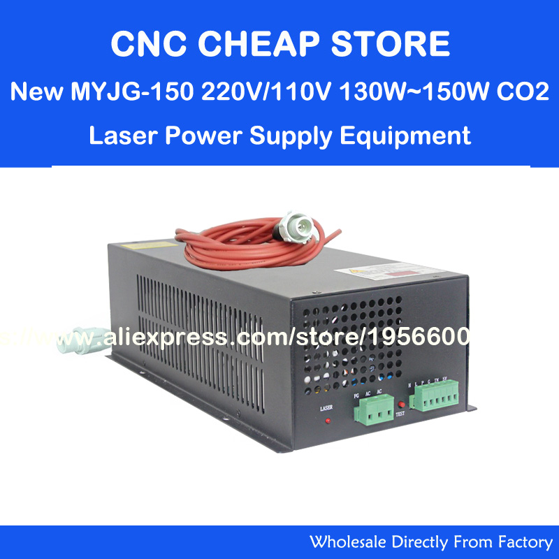 220V/110v MYJG150W 130W 150W EFR Reci Weiju CO2 laser power supply unit PSU DIY Laser Engraving Cutting Machine Engraver Cutter reci power supply dy 10 80w 90w z2 w2 co2 laser tube cutting cutter 110v 220v diy part psu laser engraver engraving machine