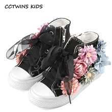 CCTWINS KIDS 2017 Toddler Canvas High Top Lace Up Shoe Children Girl Baby Brand Sneaker Kid Fashion Floral White Trainer F1535