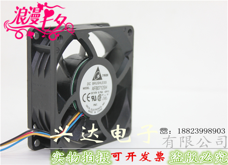 Genuine original AFB0712SH 12V 0.76A 7CM 7025 double ball violence cooling fan