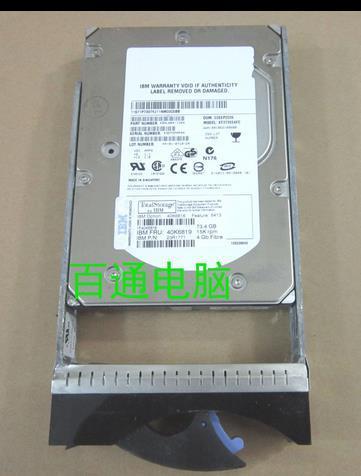 3 года гарантии 100% Новый и оригинальный 40K6816 40K6819 73 ГБ 15 К FC DS4700