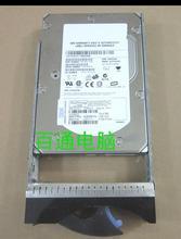 3 años de garantía 100% Nuevo y original 40K6816 40K6819 73 GB 15 K FC DS4700