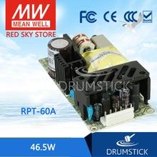 꾸준한 의미 잘 RPT 60A meanwell RPT 60 46.5W 트리플 출력 의료 유형