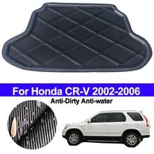 車のリアトランクカーゴライナートランクフロアマットカーペットトレイマットパッドマットカーペットホンダCR V crv 2002 2003 2004 2005 2006 抗汚い