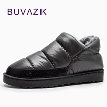 Men winter snow boots, warm flat and waterproof boots for winter free shipping, Comfortable soft cotton