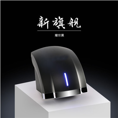 Full - automatic induction hand dryer for hand dryer in hotel bathroom dryer for hand dryer home use hand in hand
