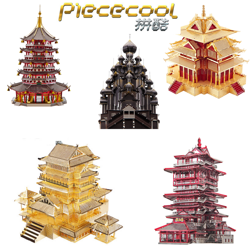 Piececool 3D Metal Puzzles Building Model Yuewang Tower Crawler Crane DIY Assemble Model Kits DIY 3D Laser Cut Model Puzzle Toys
