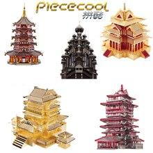 Piececool 3D metalowe puzzle model budynku Yuewang wieża Crawler żuraw DIY montaż zestawy modeli DIY 3D laserowo wycinane Model puzzle zabawki