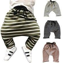 Штаны-шаровары для малышей от 0 до 3 лет осенне-зимние хлопковые плотные штаны в полоску для новорожденных Мягкие штаны милые штаны-шаровары для малышей