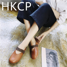 HKCP Fashion Female xia flat bottom restores ancient ways joker soft skin is low with temperament contracted odd shoe C031