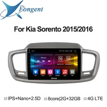 for Kia Sorento 2015 2016 Car Intelligent Multimedia Player stereo Android Unit Vehicle DVD radio gps Navigator Computer Audio