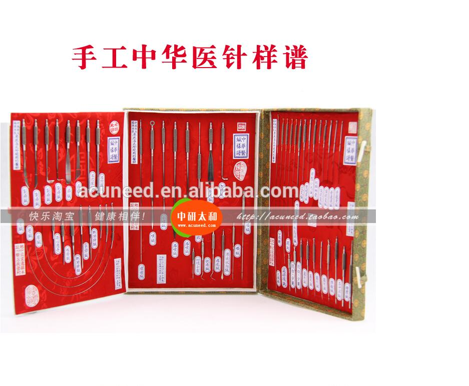 Ancient Needle Display Acupuncture Ancient Needle 100pcs box zhongyan taihe acupuncture needle disposable needle beauty massage needle with tube
