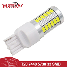 T20 WY21W 7440 W21W 33 SMD 5630 5730 LED Car Tail Bulb Stop Light Auto Reverse Lamp Rear Direction Indicator red white amber