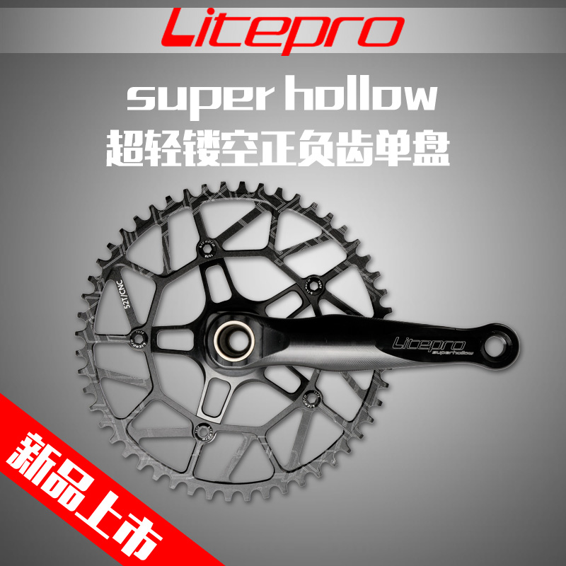 Litepro EDGE Hollow Single Chainring Crankset Crank 50T 52T 54T 56T 58T with GXP BB BCD 130 170mm used good condition mod no 503 ser no 2097014 with free dhl ems