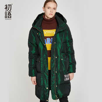 Toyouth Duck Down Women Winter Coat Hooded Abrigo Mujer Outwear Long Coat  Puffer Black Warm Jacket Thickening Coats Plus Size - DISCOUNT ITEM  60% OFF All Category