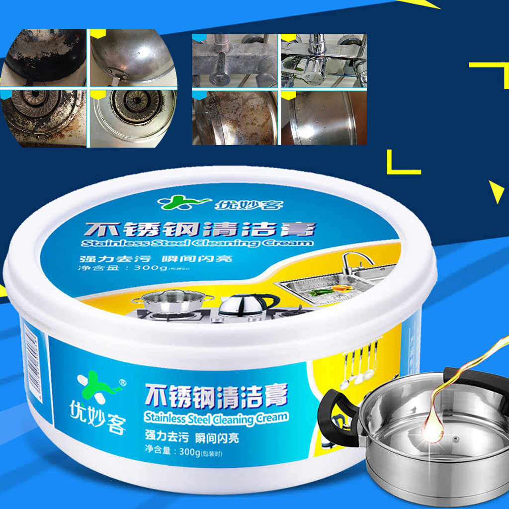 Stainless Steel Cleaner Kitchen Cleaner Five Cleaning Powder Decontamination  Foaming Cleanser Effective For Washing 19jun24
