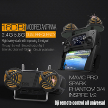 Dji mavic spark phantom 3/4/4pro/mavic air/mavic 2 pro/zoom 용 원격 제어 안테나/신호 범위 부스터 익스텐더 범위