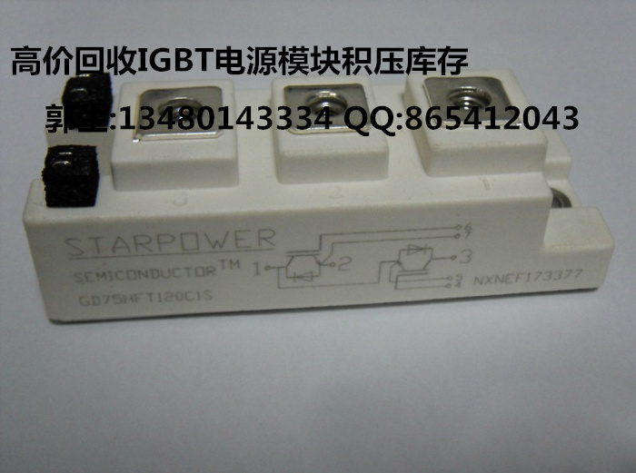 цена на High recovery of high frequency module output power power supply module GD75HFT120C1S/GD75HFL120C1S